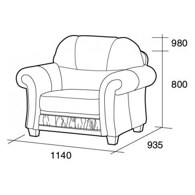 Кресло для отдыха София Сильва (фото 2)