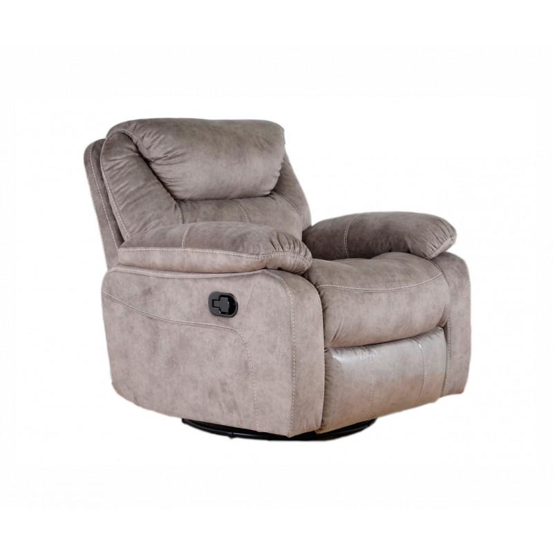 Кресло для отдыха Кливия