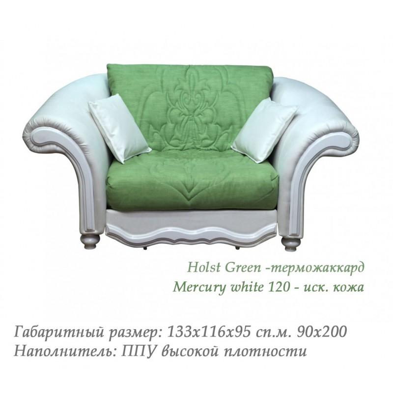 Кресло-кровать Мелос-м426