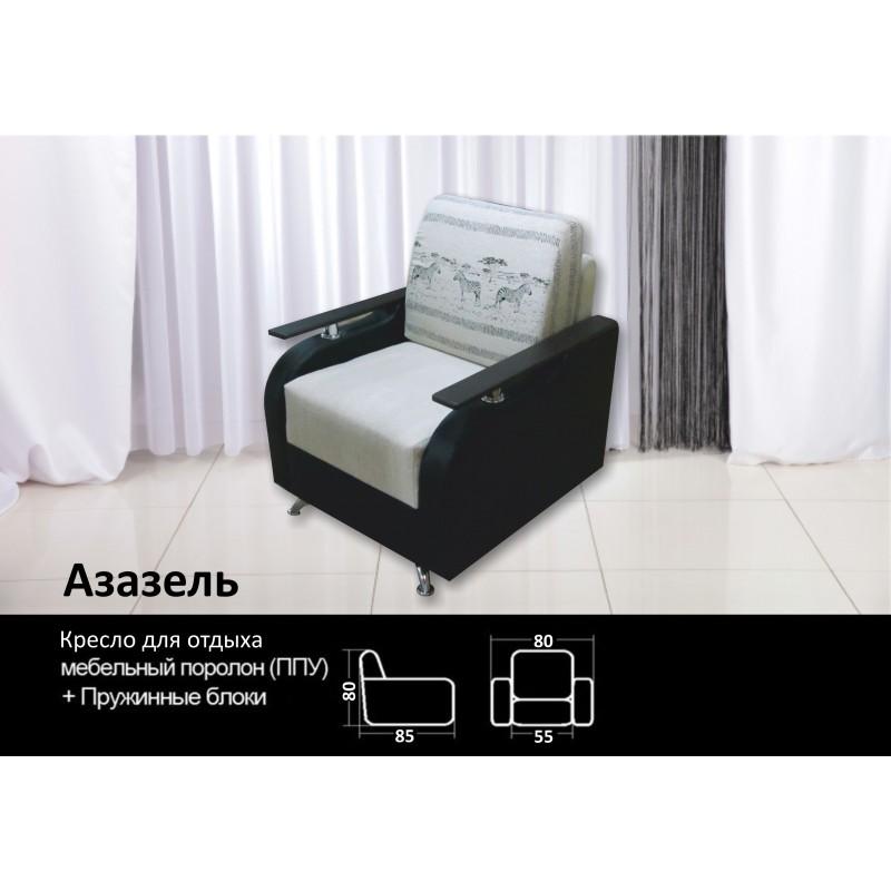 Кресло для отдыха Азазель (фото 2)