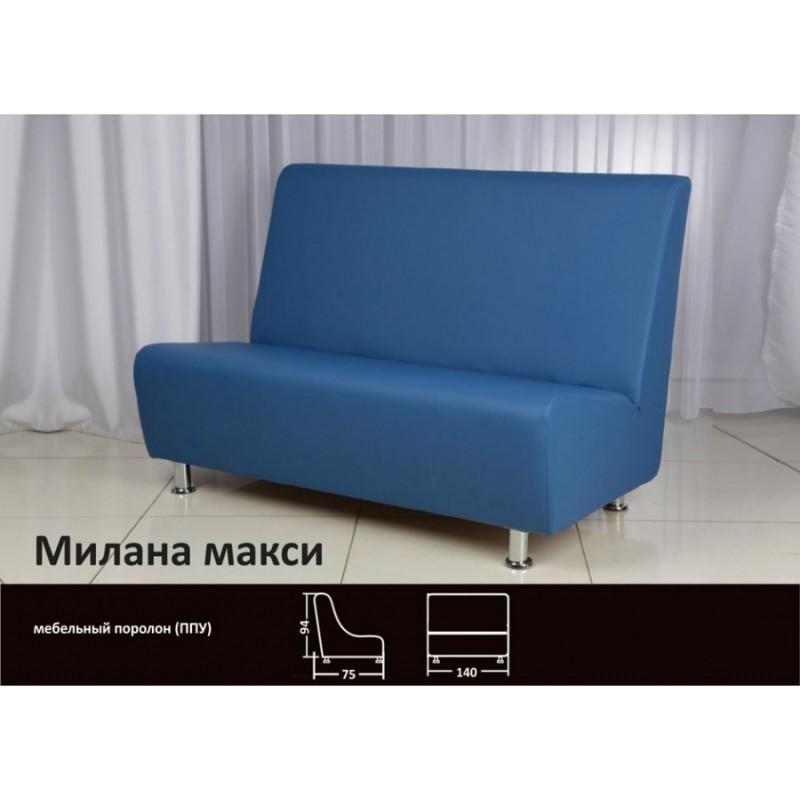 Офисный диван Милана Макси (фото 2)