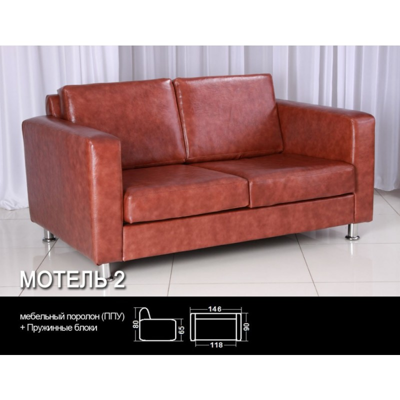 Офисный диван Мотель-2