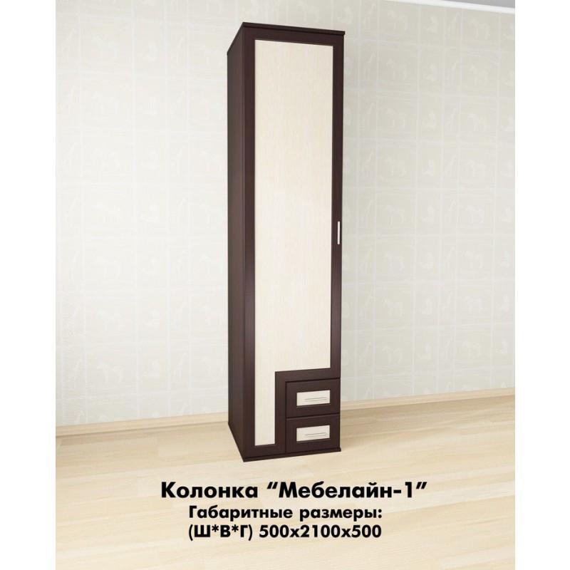 Колонка Мебелайн-1 (фото 2)