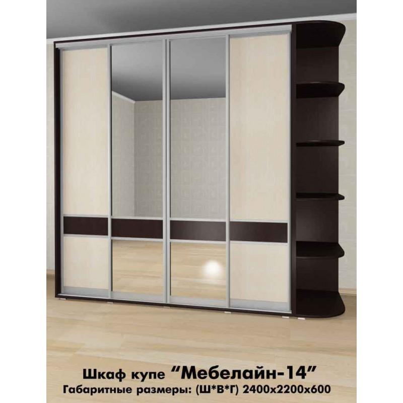 Шкаф-купе Мебелайн-14 (фото 3)