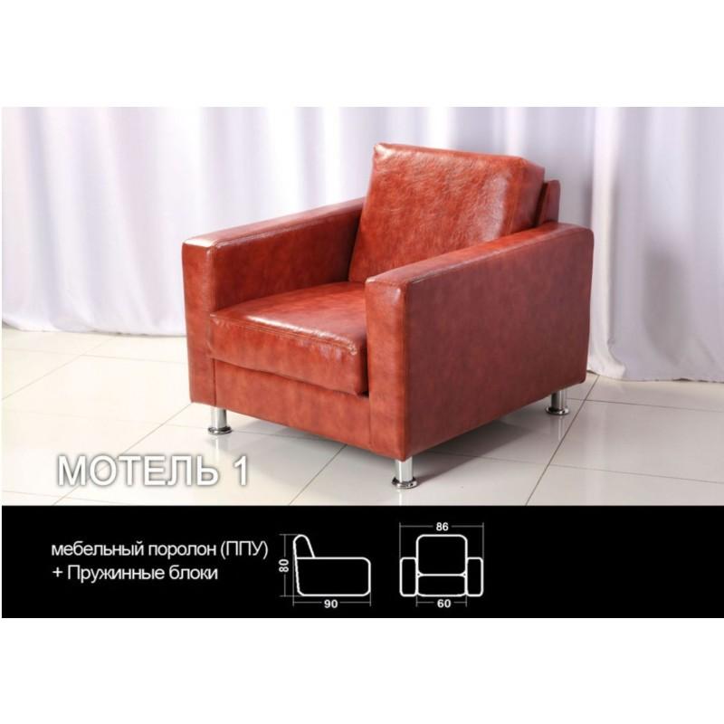 Офисное кресло Мотель-1 (фото 2)