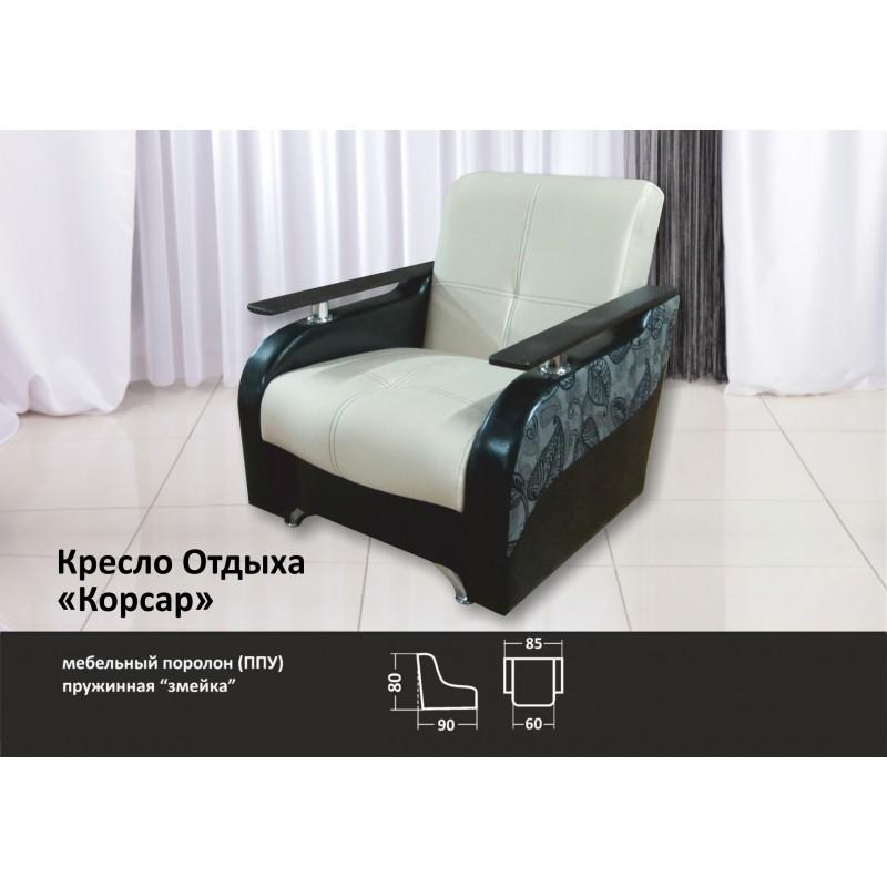 Кресло для отдыха Корсар (фото 2)