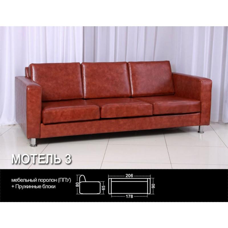Офисный диван Мотель-3 (фото 2)