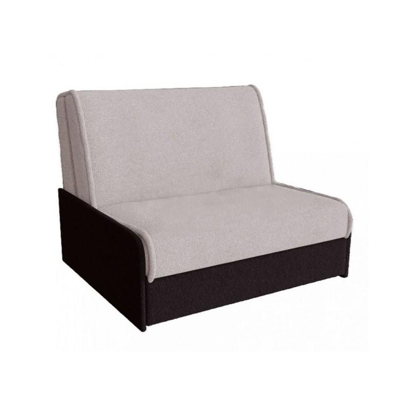 Кресло-кровать Глобус (фото 3)