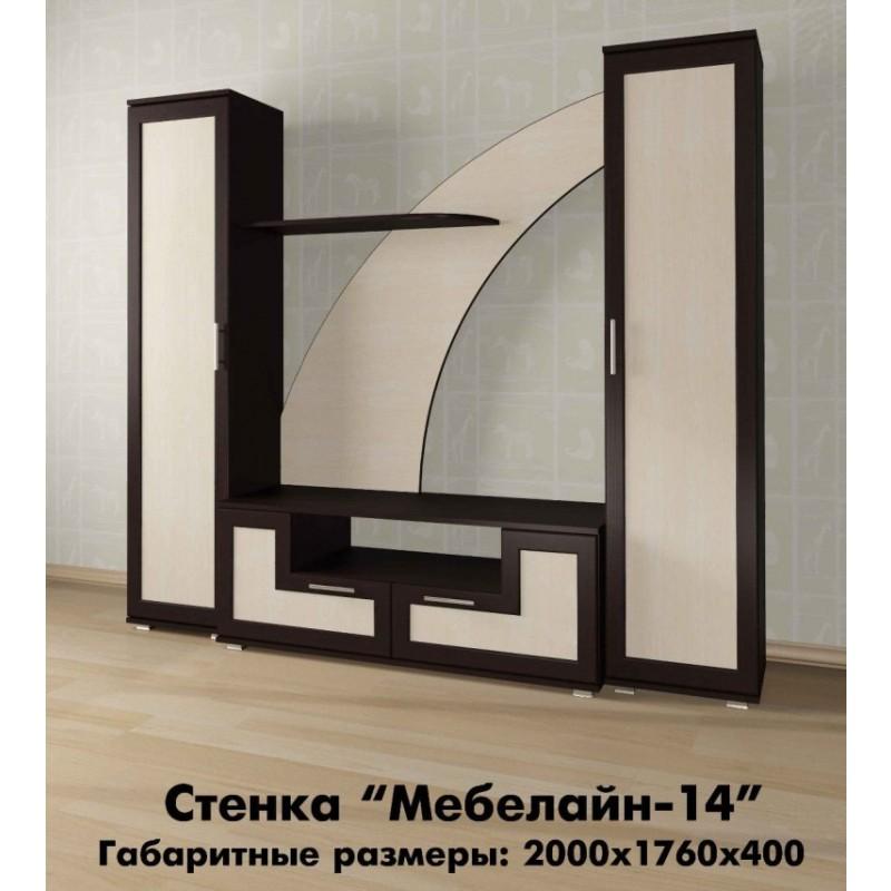 Стенка Мебелайн-14 (фото 3)